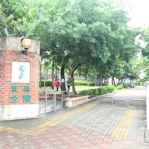 東區樂業前院車庫別墅1288萬_2.JPG