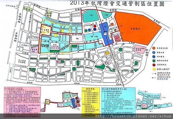 2013台灣燈會1