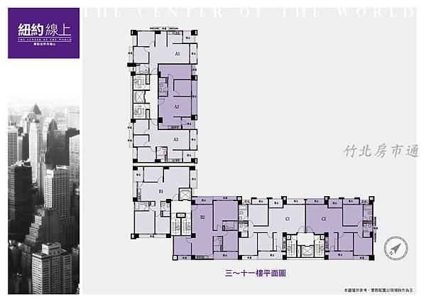 紐約線上3-11樓平面圖