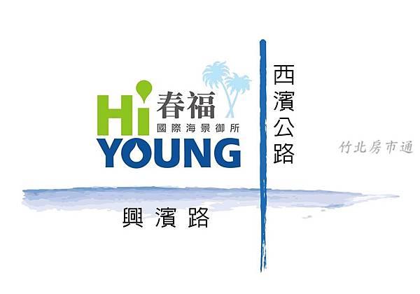 春福hi-young小地段圖