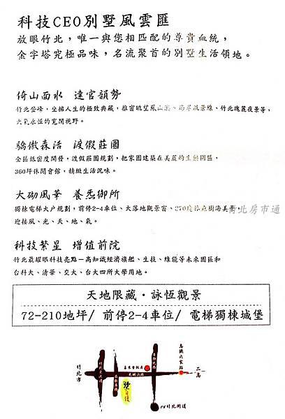 FCA2EA29-5971-4A83-93BD-D1334F8ECF7F