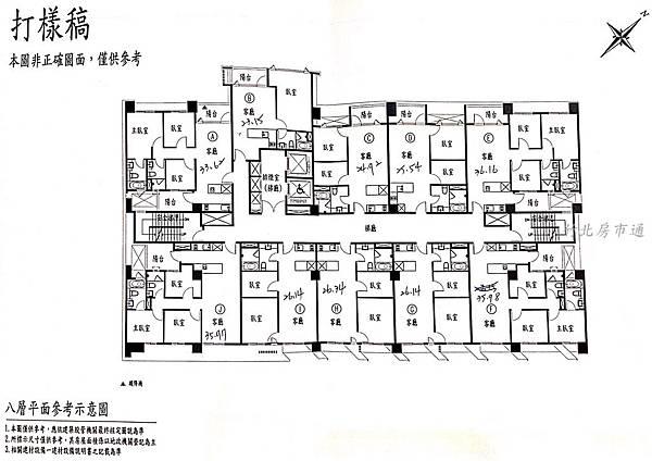 151BF7AF-D34E-4193-B37E-DD8FCFA174F5