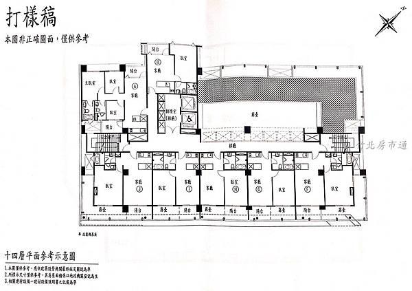 F8F030AC-9884-46C9-9095-6E06350BE5A3