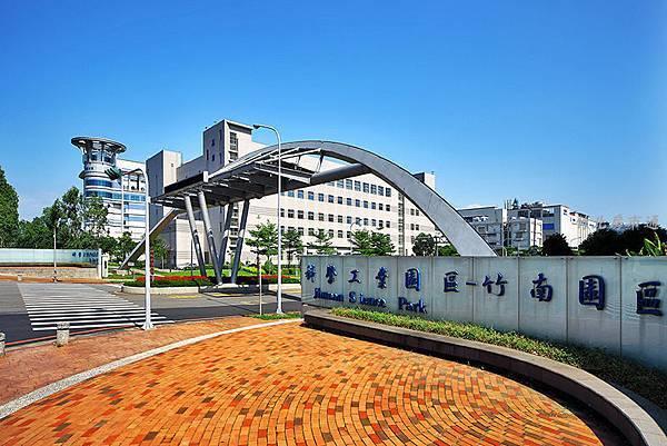 竹南科學園區.JPG