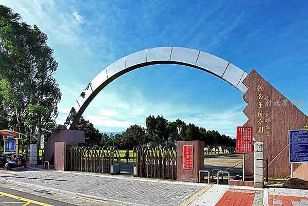 竹南運動公園-1.JPG