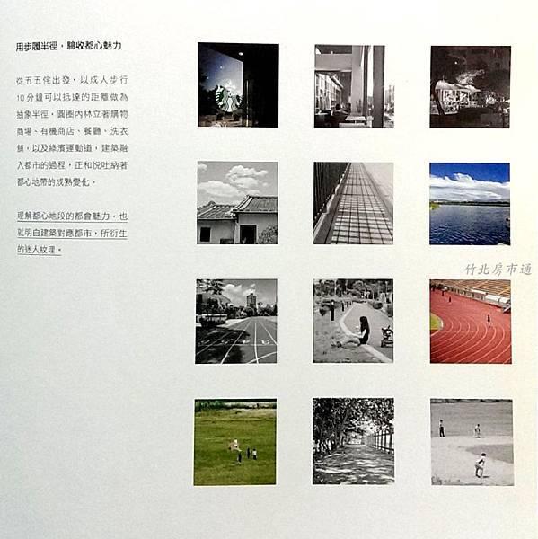 下載 (1)-page-003