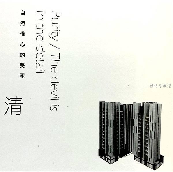 下載 (1)-page-006