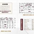 太睿東方麗池簡銷_1516(發)-01 (800x566).jpg