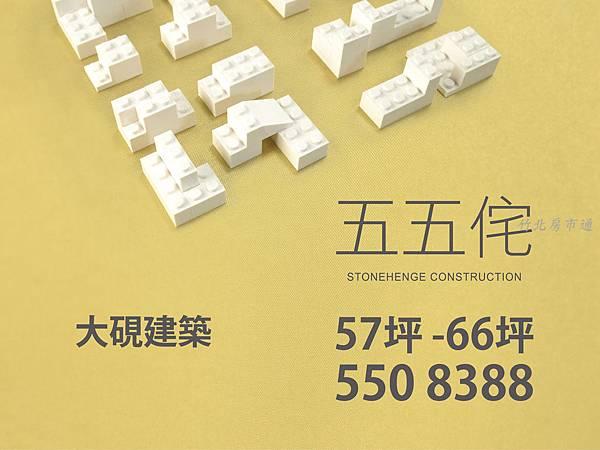 1040310大硯banner_A2 (1)
