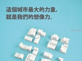 1040310大硯banner_A1