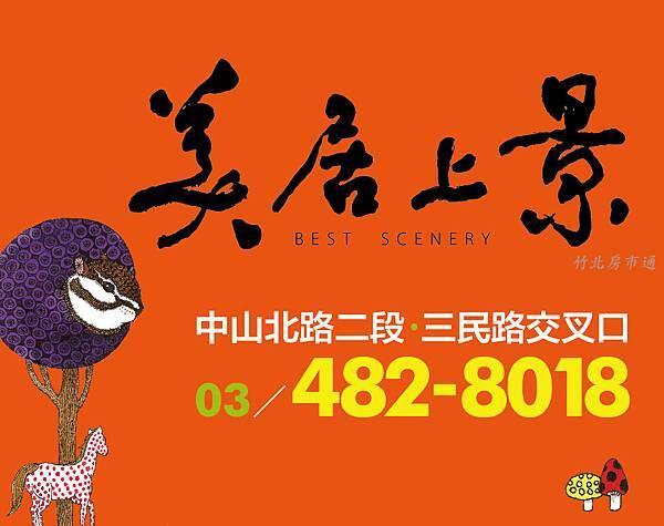 1040925網頁banner-03