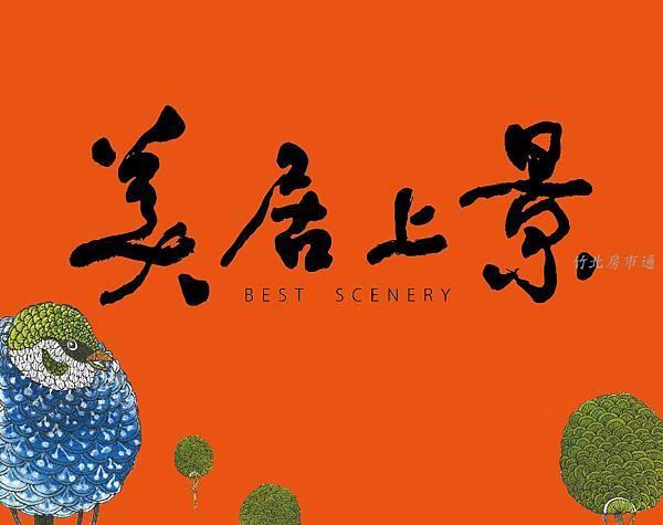 1040925網頁banner-01