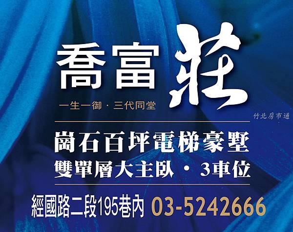 banner大-03 (1)