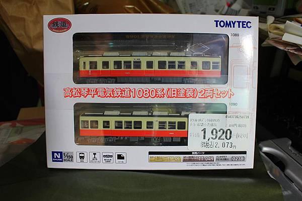 高松琴平電氣鐵道1080系電車