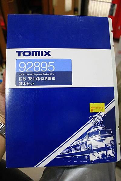 TOMIX 國鐵381系特急電車