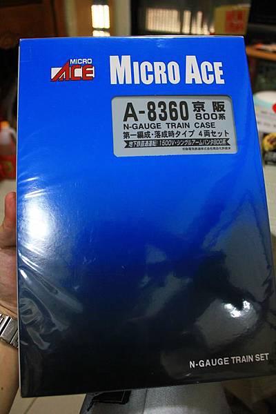 MICRO ACE 京阪800系電車