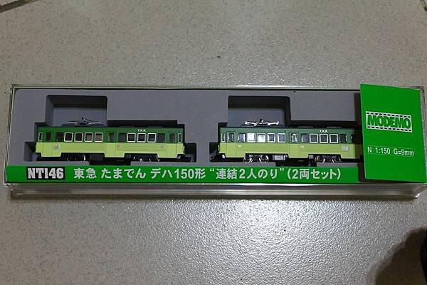 東急Deha 150電車