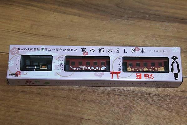 KATO チビロコセット 京の都のSL列車