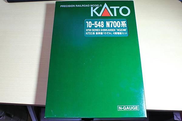 """KATO N700系新幹線""""のぞみ"""""""