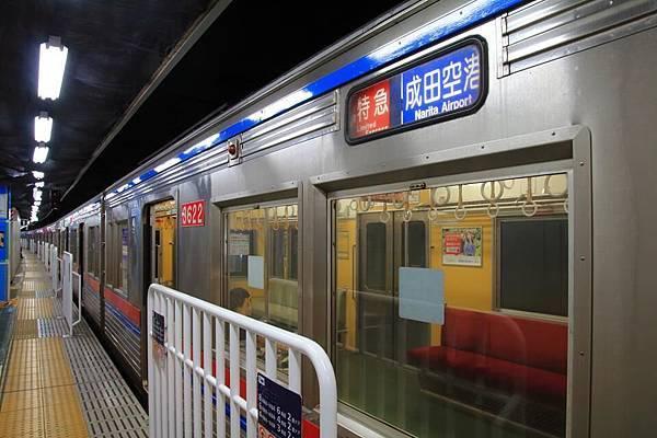 走京成本線前往成田空港的特急