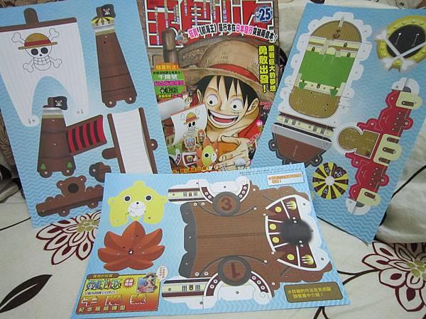 寶島少年第25期與贈品合照(三張紙模型-正面)