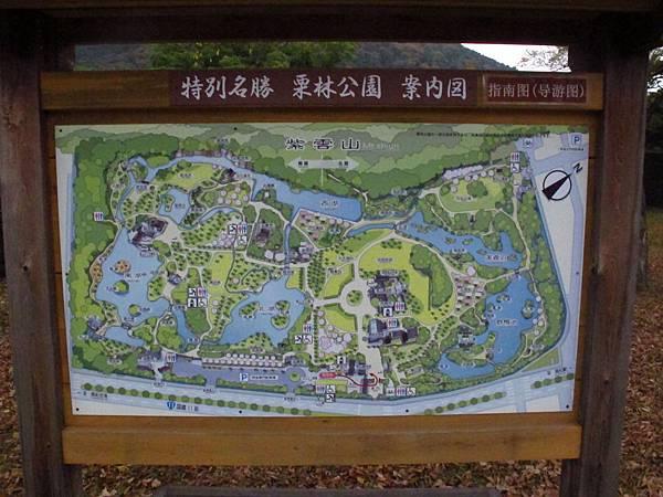 栗林公園地圖