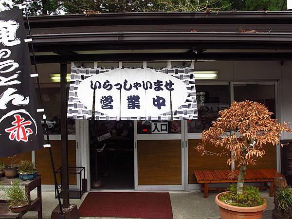 箱根神社10
