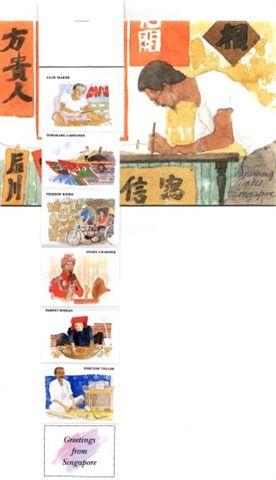 新加坡卡片02.jpg