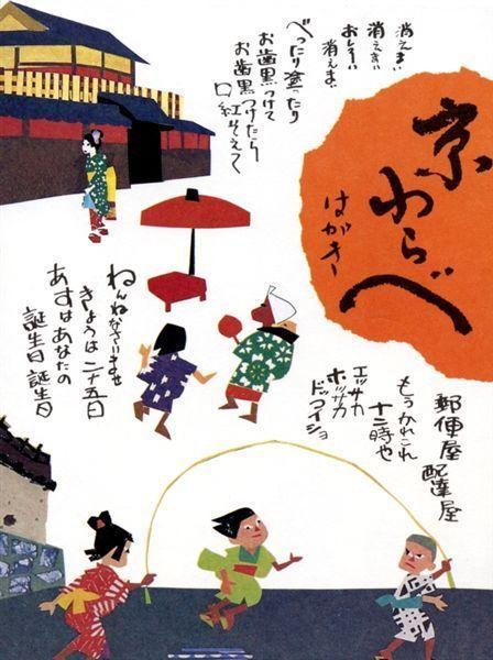 京都001.jpg