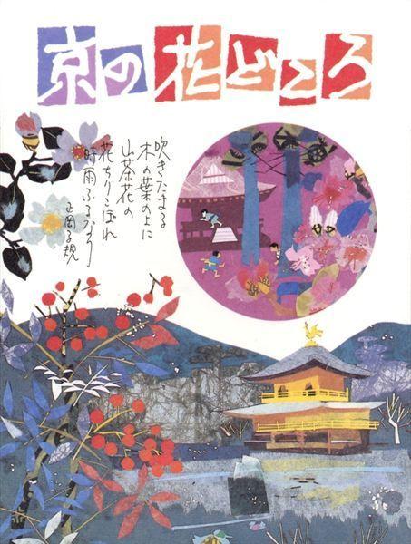 京都020.jpg