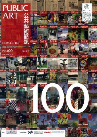 No.100.jpg
