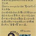 page-0004.jpg