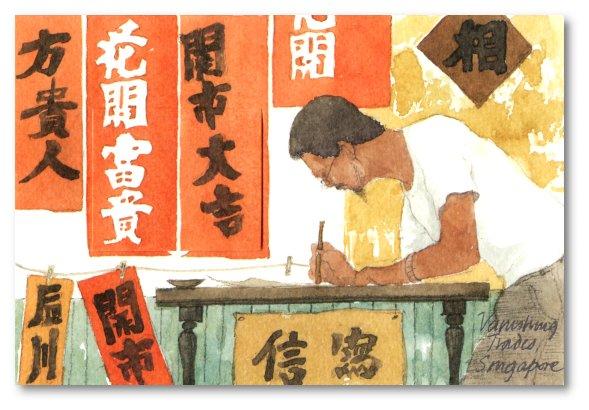 新加坡卡片01.jpg