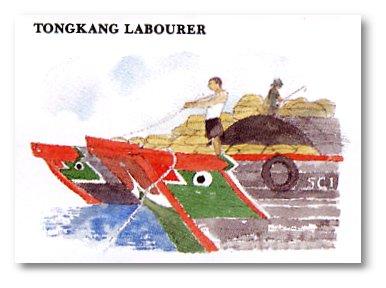 新加坡卡片03.jpg