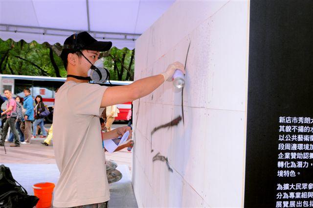 981114這牆很藝術之24小時塗鴉接力馬拉松102.jpg