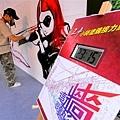 981114這牆很藝術之24小時塗鴉接力馬拉松108.jpg