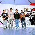 981114這牆很藝術之24小時塗鴉接力馬拉松119.jpg