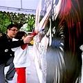 981114這牆很藝術之24小時塗鴉接力馬拉松122.jpg