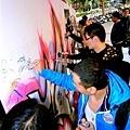 981114這牆很藝術之24小時塗鴉接力馬拉松204.jpg