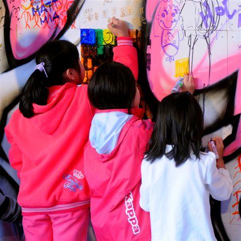 981114這牆很藝術之24小時塗鴉接力馬拉松210.jpg
