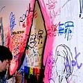981114這牆很藝術之24小時塗鴉接力馬拉松215.jpg