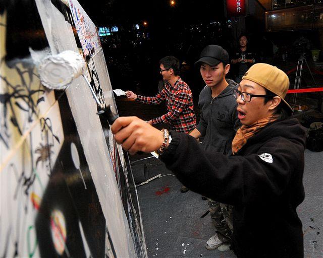 981114這牆很藝術之24小時塗鴉接力馬拉松301.jpg