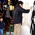 981114這牆很藝術之24小時塗鴉接力馬拉松316.jpg