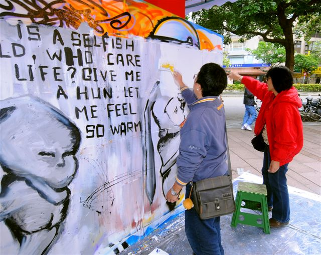 981114這牆很藝術之24小時塗鴉接力馬拉松802.jpg