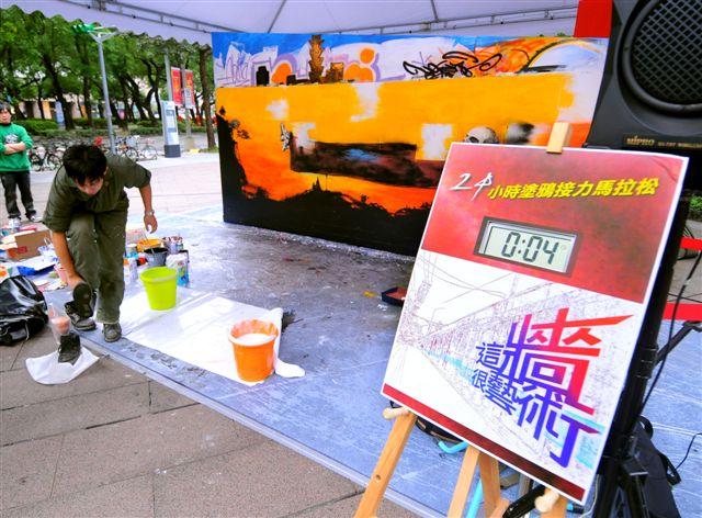 981114這牆很藝術之24小時塗鴉接力馬拉松827.jpg