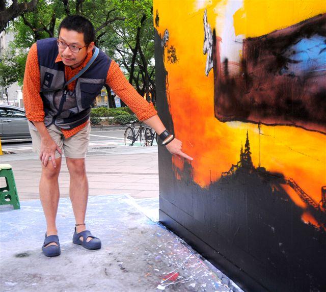 981114這牆很藝術之24小時塗鴉接力馬拉松834.jpg