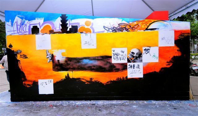 981114這牆很藝術之24小時塗鴉接力馬拉松837.jpg