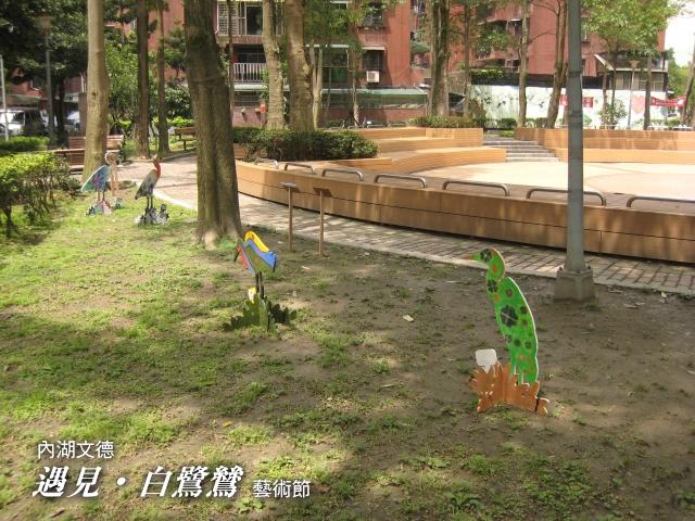 內湖國中01.jpg