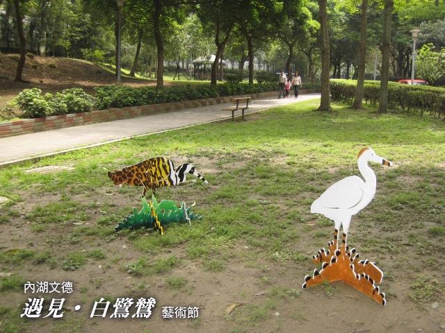 內湖國中02.jpg