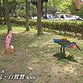 內湖國中03.jpg